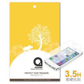 ASUS ZenPad C 7.0 Z170C平板 7吋 手機螢幕貼 螢幕保護貼
