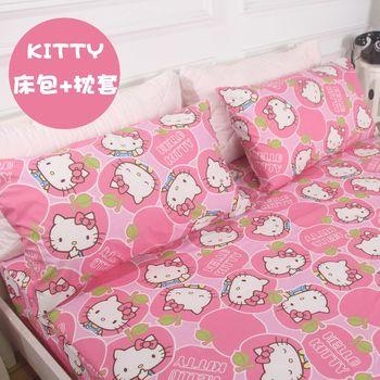 【Love City 寢城之戀】HELLO KITTY 雙人加大三件式床包組(蘋果派對) 台灣製造