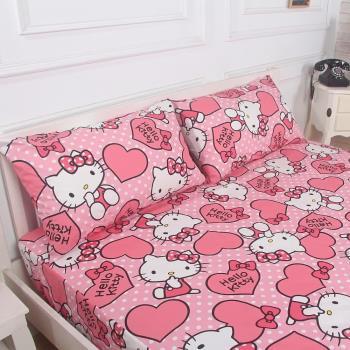 【Love City 寢城之戀】HELLO KITTY 雙人加大三件式床包組(粉紅佳人) 台灣製造