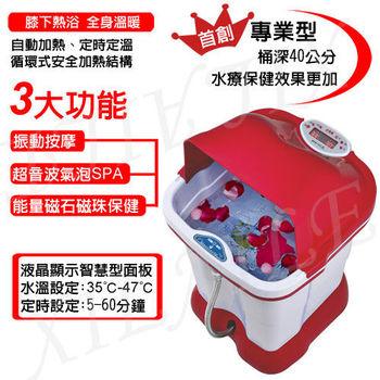 《買就送》【勳風】頭等艙加熱式足浴機 HF-3759