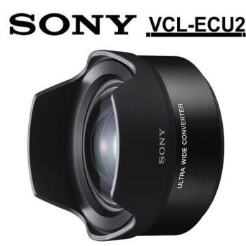 SONY VCL-ECU2 超廣角轉接鏡(公司貨)