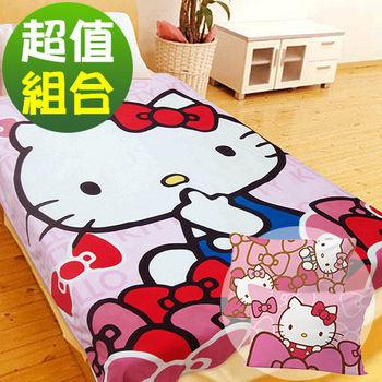 【享夢城堡】HELLO KITTY 蝴蝶結毛巾被+精梳棉午安枕(隨機)