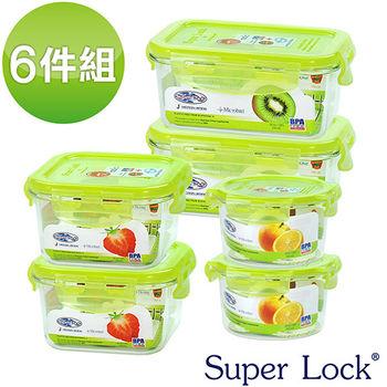 【SUPER LOCK】清質TRITAN保鮮盒(6件組)