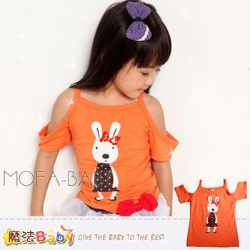 魔法Baby~換季特價印兔子鏤空袖女童背心上衣~k26900