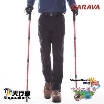 CARAVA《男秋冬款彈性排汗褲》(黑) 保暖舒適  俐落的版型
