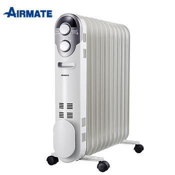 『AIRMATE』☆ 艾美特 11片葉片式電暖器 HU1125