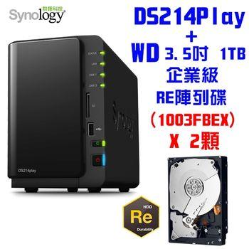 [ 組合包 ] 【Synology 群暉】 DS214play 2Bay網路儲存伺服器 + WD 2TB 企業級NAS硬碟(WD1003FBYZ)1TB*2顆