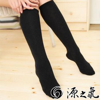 【源之氣】竹炭女用中統襪 4雙組 RM-10035