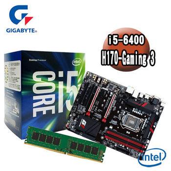 【技嘉組合包】Intel i5-6400+技嘉 H170-GAMING 3 主機板+4G記憶體