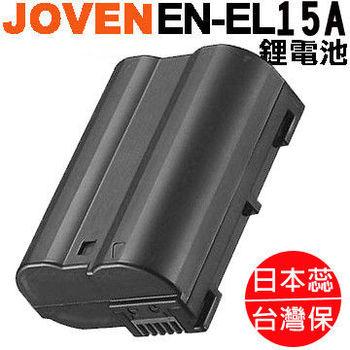 JOVEN EN-EL15 相機專用鋰電池 1900mAh