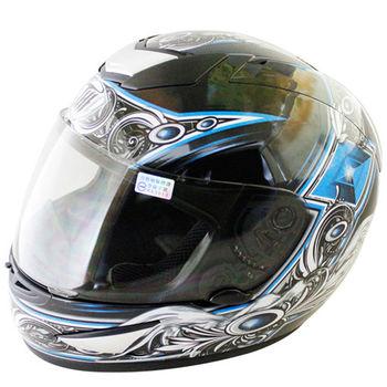 翅膀可掀式全罩安全帽TS41A-黑藍+新一代免洗安全帽內襯套6入