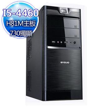 華碩H81平台【御天飛行】i5四核 730-2G獨顯 120G極速SSD 8G記憶體燒錄電腦