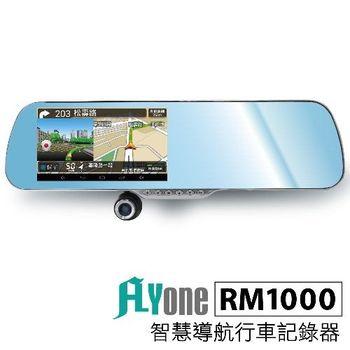 FLYone RM1000 Android觸控智慧導航+測速照相+前後雙鏡 後視鏡行車記錄器