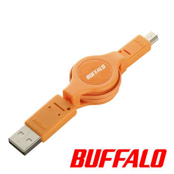 Buffalo 多色系伸縮USB to Mini USB 伸縮傳輸線