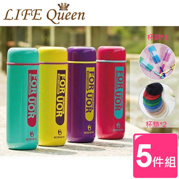 【Life Queen】FORUOR時尚撞色真空不鏽鋼保溫瓶300ml二入特惠組