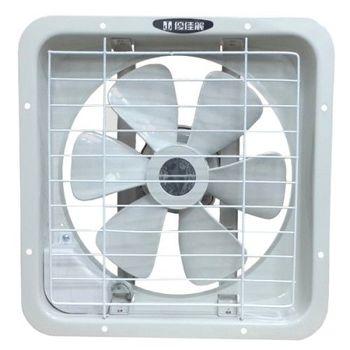 【優佳麗】10吋吸排兩用風扇HY-101