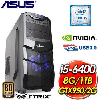 華碩H170平台【殞天斬星訣】Intel i5-6400四核 STRIX GTX950-2G獨顯 1TB效能電腦