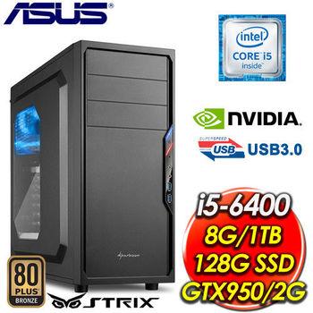 華碩H170平台【逆殺降魔斬】Intel i5-6400四核 STRIX GTX950-2G獨顯 SSD+1TB效能電腦