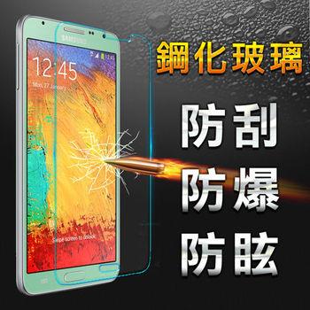 YANG YI揚邑 Samsung Galaxy Note 3 Neo 防爆防刮防眩弧邊 9H鋼化玻璃保護貼膜