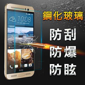YANG YI揚邑 HTC ONE ME/M9+適用 防爆防刮防眩弧邊 9H鋼化玻璃保護貼膜
