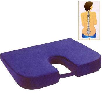 《COMFORT》脊椎保護坐墊 (2入一組)