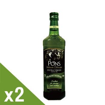 【PONS】西班牙原裝進口特級處女果香橄欖油750MLX2