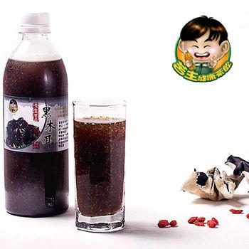 《苦主健康茶飲》香濃黑木耳 (450ml/瓶,共六瓶)