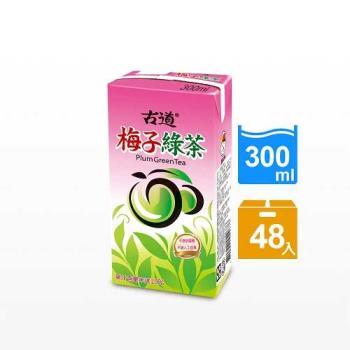 古道梅子綠茶300ml*48瓶