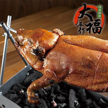 【豚之林】烤乳豬 (3750g±5%)