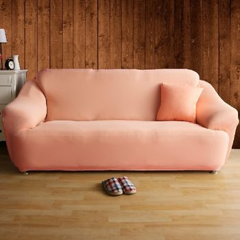 【HomeBeauty】恆溫紗彈性沙發罩-3人座(甜柑橘)