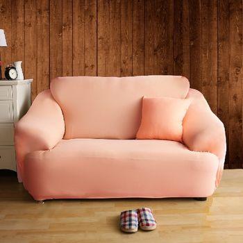 【HomeBeauty】恆溫紗彈性沙發罩-2人座(甜柑橘)