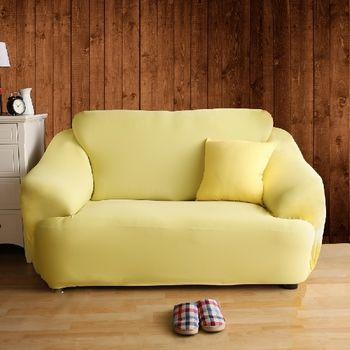 【HomeBeauty】恆溫紗彈性沙發罩-2人座(檸檬草)