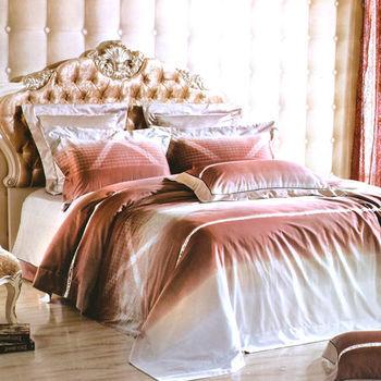 【Betrise】柏拉圖之戀-頂級100%加大60支長絨棉四件式兩用被床包組