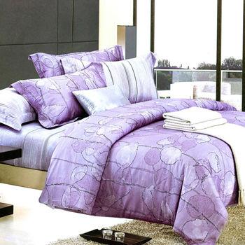 【Betrise】晨曦佳人-頂級100%加大60支長絨棉四件式兩用被床包組