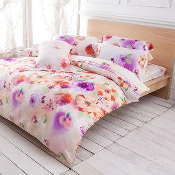 【Betrise】覓羽花靜-特大100%奧地利天絲TENCEL八件式兩用被床罩組