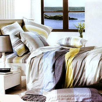 【Betrise】索思-單人100%天絲TENCEL三件式鋪棉兩用被床包組