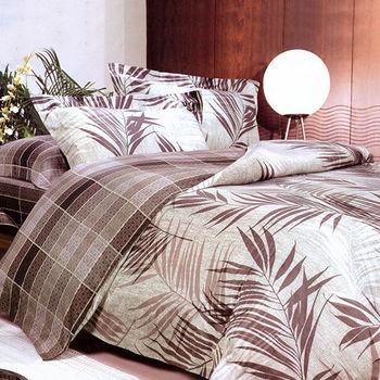 【Betrise】葉韻-頂級100%雙人60支長絨棉四件式兩用被床包組