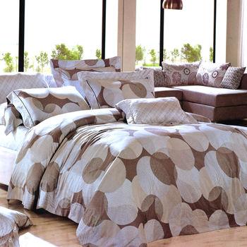 【Betrise】圓點風尚-頂級100%雙人60支長絨棉四件式兩用被床包組