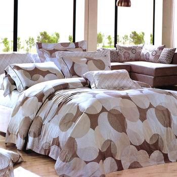 【Betrise】圓點風尚-頂級100%加大60支長絨棉四件式兩用被床包組