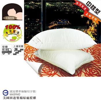 USLEEP杜拜奢華麂絨立體飾花枕-2入
