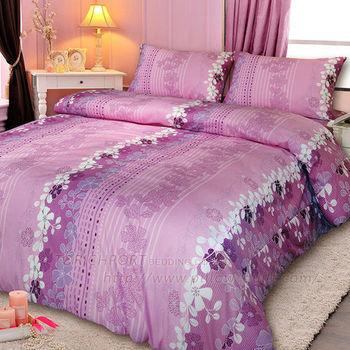 【Victoria】典雅紫 防蟎雙人床包+枕套三件組