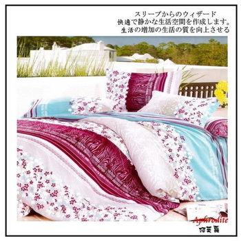 【Luo mandi】羅曼蒂 類天絲 單人二件式床包組(花聆之春 3.5*6.2)