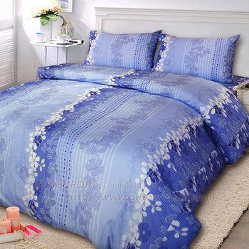 【Victoria】典雅藍 防蟎雙人床包+ 枕套三件組