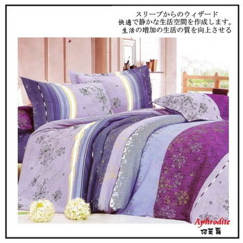 『Luo mandi 』羅曼蒂 類天絲 雙人加大三件式床包組  好夢世界  6*6.2