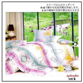 『Luo mandi 』羅曼蒂 類天絲 雙人加大三件式床包組  生活暇意  6*6.2