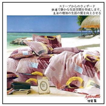 『Luo mandi 』羅曼蒂 類天絲 雙人加大三件式床包組  華樣年華  6*6.2