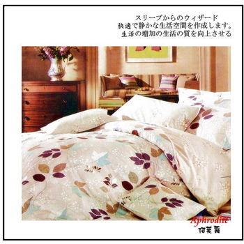 Luo mandi 羅曼蒂 類天絲 雙人加大三件式床包組  花葉情愫  6*6.2