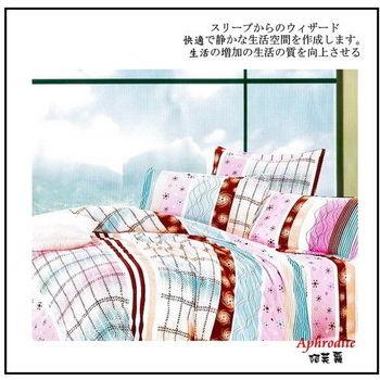 Luo mandi 羅曼蒂 類天絲 雙人三件式床包組  浪漫佳人  5*6.2