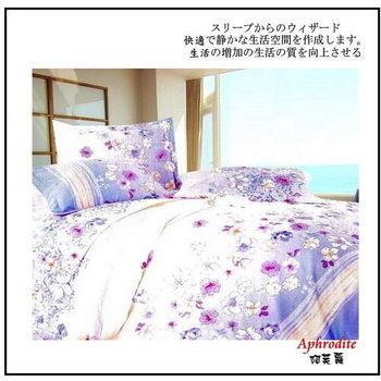 Luo mandi 羅曼蒂 類天絲 雙人三件式床包組  花語典藏  5*6.2