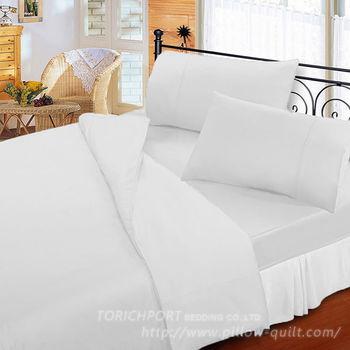 【Victoria】防蟎機能 純棉素色雙人床包+枕套三件組 白色